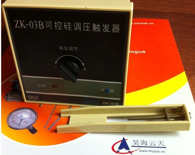 ZK-03B控制仪
