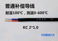 K型热电偶补偿导线 ></A> </DD> <DT><A href=